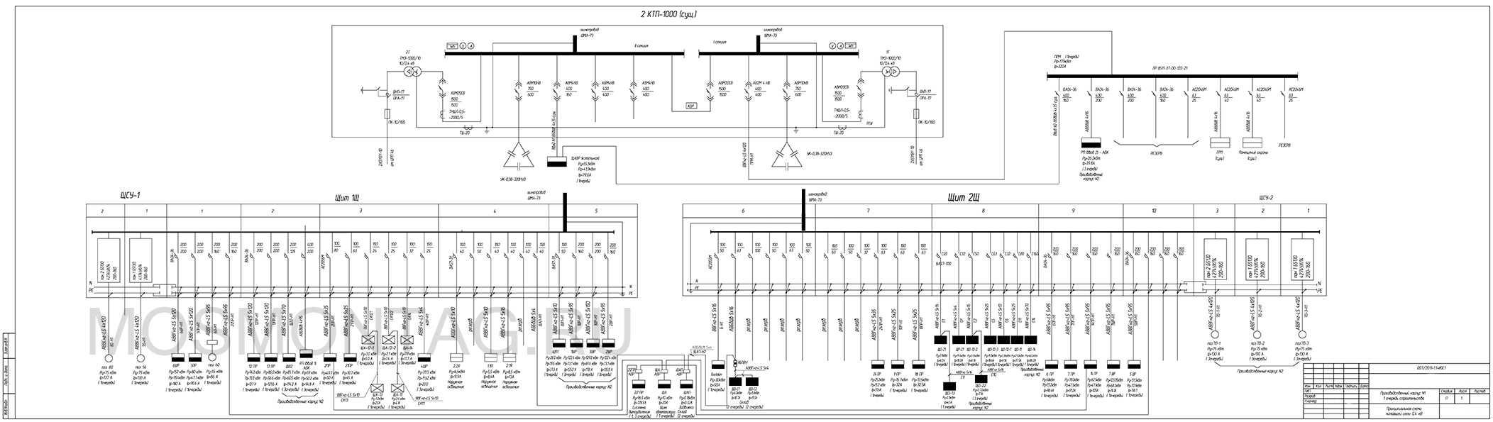 Схеме электроосвещения