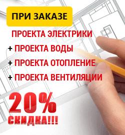 Скидка 00%