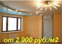 ремонт равным образом марморация квартиры во Москве